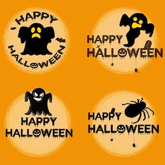 Projetos de logotipo da aguarela do Dia das Bruxas