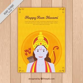Ram Navami saudação amarela