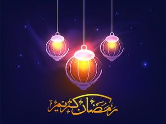 Ramadan, fundo, árabe, lâmpadas