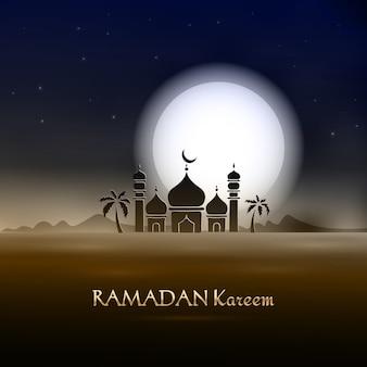 Ramadan Mubarak criativa Mesquita Tipografia
