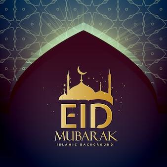 Religião islâmica eid festival saudação com mesquita porta