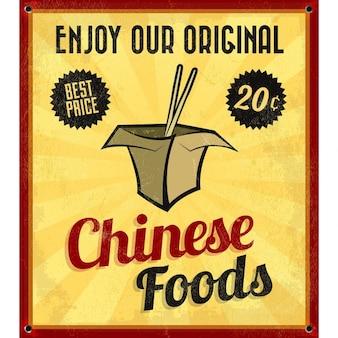 Retro comida chinesa Vintage