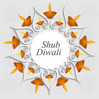 Shub Diwali fundo