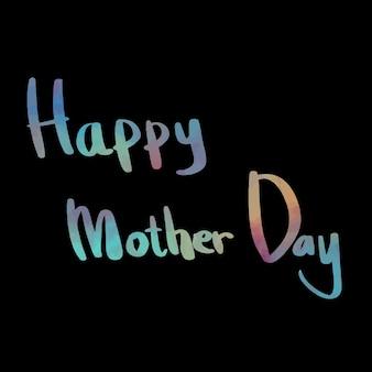 Texto feliz do dia de mãe com fundo preto