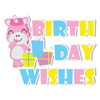 Unicórnio de bebê bonito com caixas de presente vetor de desenho animado, cartão de aniversário, papel de parede e cartão de saudação, design de camisetas para crianças
