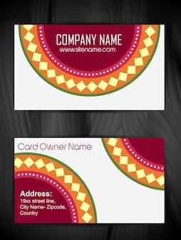 Vetor artístico bonito design de cartão de visita