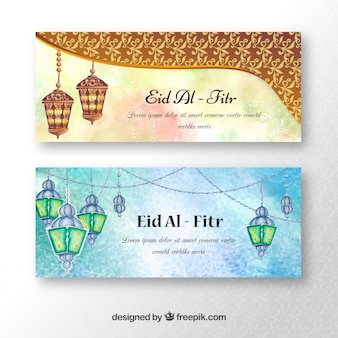 Watercolor eid al fitr banners