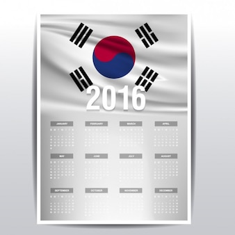 2016 il calendario della Corea del Sud