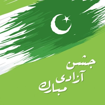 Astratto bandiera Pak