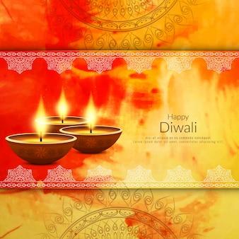 Astratto sfondo Diwali felice