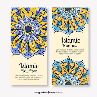 Bandiere astratte disegnate a mano di nuovo anno islamico
