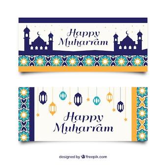 Banner di muharram felice