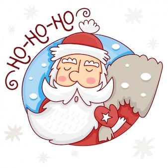 Carino Babbo Natale, disegnati a mano