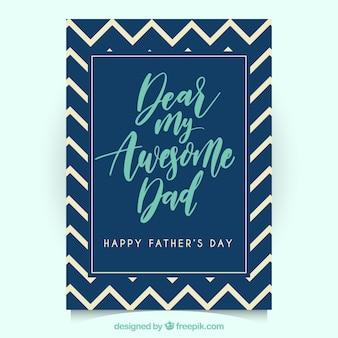 Cartolina d'auguri del giorno del padre con linee zigzag