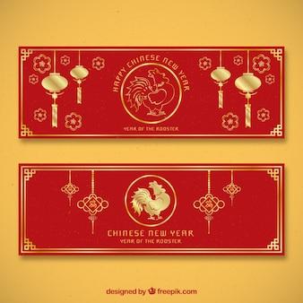 Cinesi nuovi banner anno ornamentali