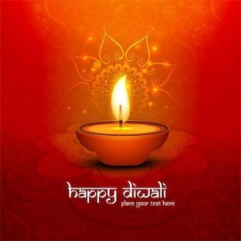 Colore rosso Felice Diwali sfondo lucido
