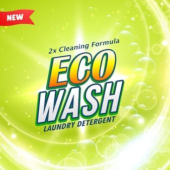 Confezione del detersivo concetto di design che mostra eco pulizia gentile e lavaggio
