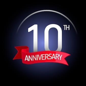 Decimo anniversario di sfondo desgin