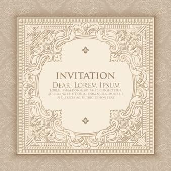 Design invito ornamentale