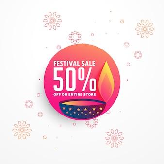 Disegno creativo della bandiera di di vendita di diwali con la combustione diya
