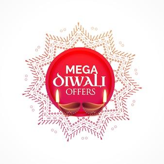 Diwali vendita sfondo con diya e progettazione decorativa