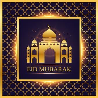 Eid mubarak sfondo dorato