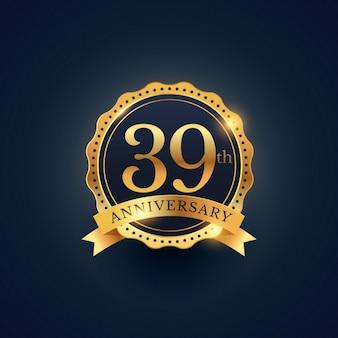Etichetta celebrazione distintivo 39 ° anniversario nel colore dorato