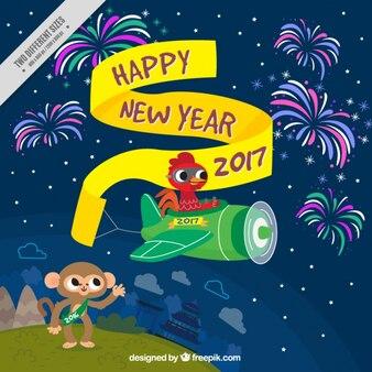 Felice anno nuovo sfondo con gallo volare un piccolo aereo