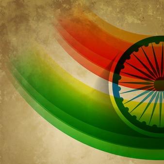 Grunge stile vettoriale bandiera indiana design