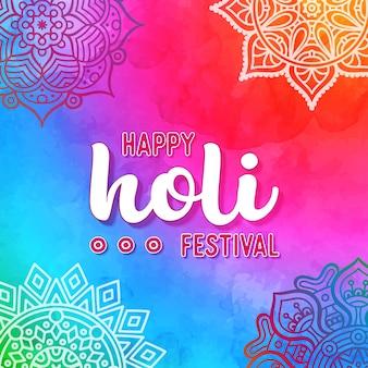 Holi vacanza design con spruzzi acquerello colorato e mandala Illustrazione vettoriale