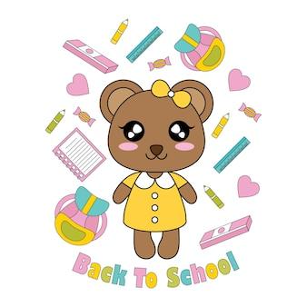 Illustrazione cartoon vettoriale con cute little bear girl e oggetti di scuola adatti per la progettazione grafica t-shirt del capretto, sfondo e carta da parati