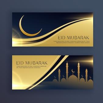 Insieme di bandiere di festival eid mubarak