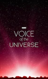 L'universo del pianeta tramonta la luce delle stelle
