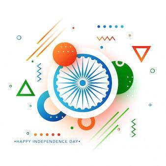 La bandiera indiana colora la priorità bassa del giorno di indipendenza.