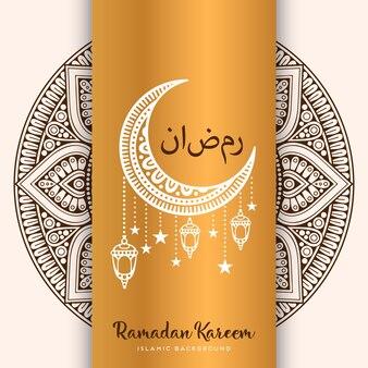 Mese di biglietto di auguri Ramadan con calligrafia araba Ramadan Kareem Islamico sfondo mezzo mese