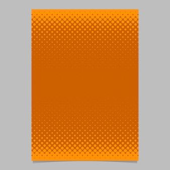 Modello di brochure di pattern mezza puntino mezzitoni arancione - illustrazione di sfondo flyer vettoriale con cerchi colorati