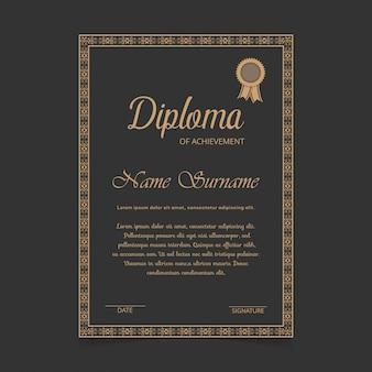 Modello di certificato vettoriale con bordi di design dorato