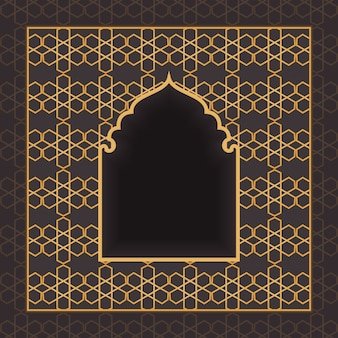 Moderno islamico tradizionale
