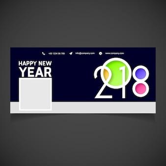 Nuova copertina Facebook di 2018 Tipografia creativa bianca piena di colori diversi del 2018