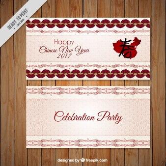 Nuovi banner anno cinese ornamentali