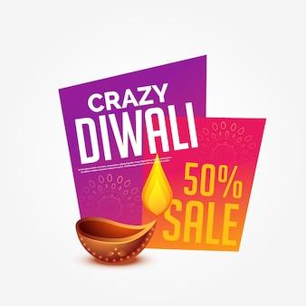 Offerta di vendita di diwali offerta di etichetta di sconto con diya bruciante