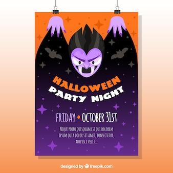 Poster del partito di Halloween del vampiro in disegno piatto