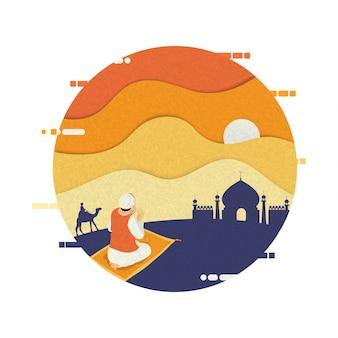 Poster religioso kareem tradizionale namaj