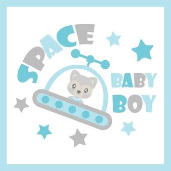 Raccoglitore sveglio di bambino come illustrazione del fumetto di vettore del ragazzo di spazio per il disegno della carta di acquazzone del bambino, cartolina e carta da parati