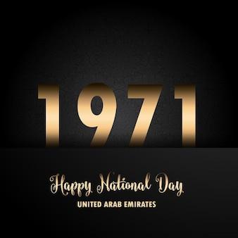 Sfondo decorativo per il giorno nazionale degli Emirati Arabi Uniti celebrazione