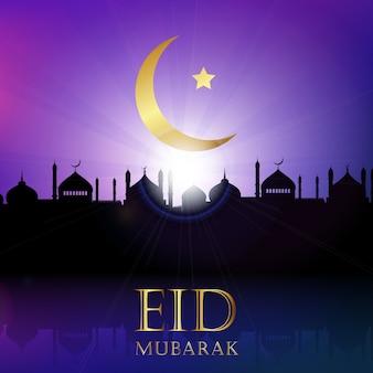 Sfondo di Eid Mubarak con le siluette della moschea