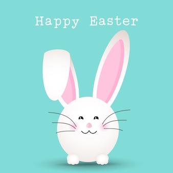 Sfondo di Pasqua felice con il coniglietto carino