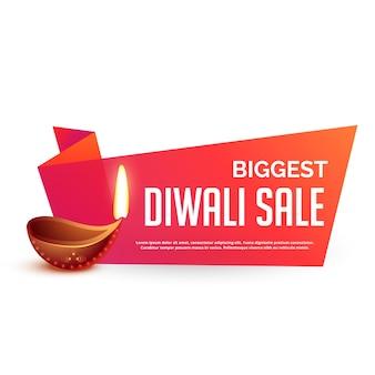Sfondo di vendita di diwali voucher in colori vivaci