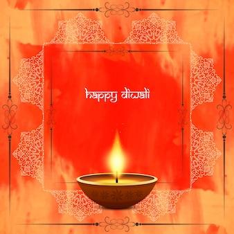 Sfondo elegante elegante felice Diwali