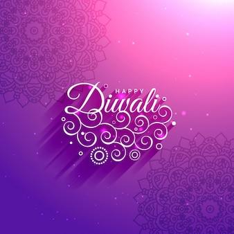 Sfondo Happy Diwali artistico viola con motivo mandala e l'effetto luminoso